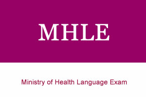 Minstry Of Health Language Exam
