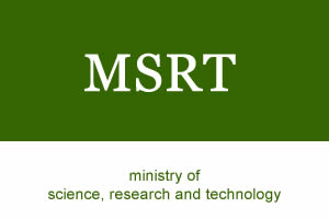 Minstry Of Science, reasearch and Technology