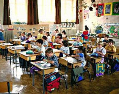 آموزش و پرورش دبستانی مسیر ایرانی