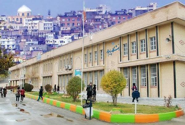 جذب هیات علمی پیام نور  مسیر ایرانی