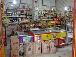سوپر مارکت  مسیر ایرانی