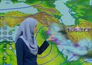 هواشناس - مسیر ایرانی