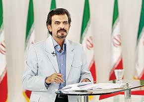 مجری رادیو و تلویزیون - مسیر ایرانی