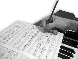 آهنگساز - مسیر ایرانی