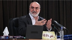 قاضی مسیر ایرانی