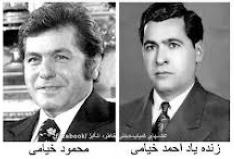 برادران خیامی  مسیر ایرانی