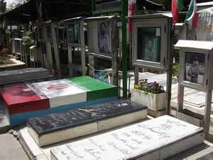 مصطفی چمران - مسیر ایرانی