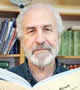 زندگی نامه دکتر یوسف مجیدزاده