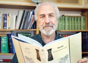 زندگی نامه دکتر یوسف مجیدزاده، از اساتید برتر باستان شناسی ایران